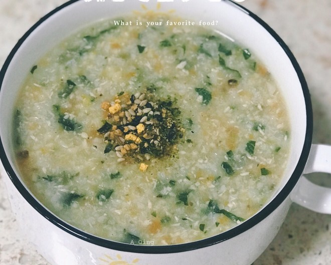 Porridge with lean meat and vegetables